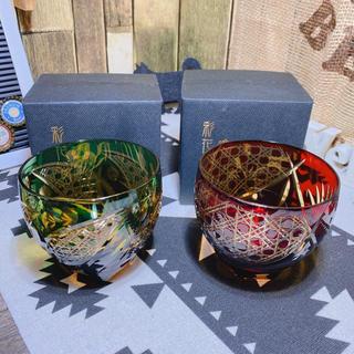トウヨウササキガラス(東洋佐々木ガラス)の彩花切子 緑 赤 セット タンブラー(グラス/カップ)