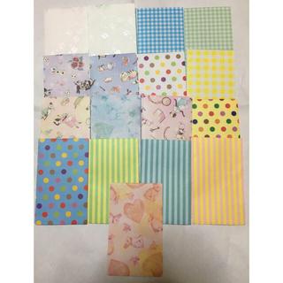 ポチ袋 ハンドメイド 20枚 ミニ封筒(カード/レター/ラッピング)