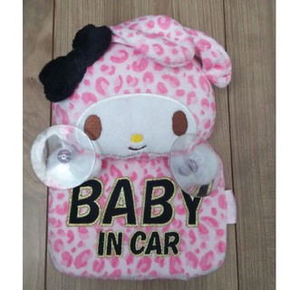 サンリオ(サンリオ)のマイメロディ baby IN CAR(その他)
