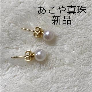 あこや真珠 ピアス 冠婚葬祭 大人綺麗 シンプル 本真珠 新品 一粒 5.5mm(ピアス)
