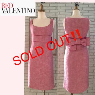 レッドヴァレンティノ(RED VALENTINO)の美品 レッドヴァレンティノ ツイード ワンピース リボン ピンク タイト 38(ひざ丈ワンピース)