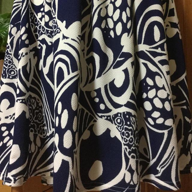 armoire caprice(アーモワールカプリス)の❤️はにまこ様専用❤️FAS ✨フレアワンピース レディースのワンピース(ひざ丈ワンピース)の商品写真