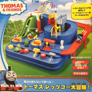 Takara Tomy - トーマス レッツゴー大冒険!