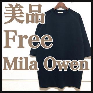ミラオーウェン(Mila Owen)の美品 ミラオーウェン ニット ワンピース フリーサイズ  ネイビー ひざ丈(ひざ丈ワンピース)