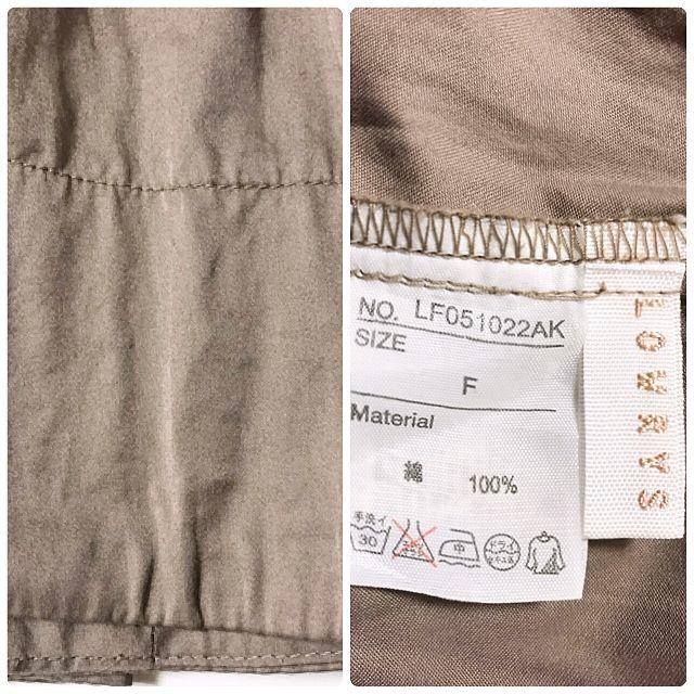 LOWRYS FARM(ローリーズファーム)のLOWRYS FARM ギャザーミニスカート レディースのスカート(ミニスカート)の商品写真