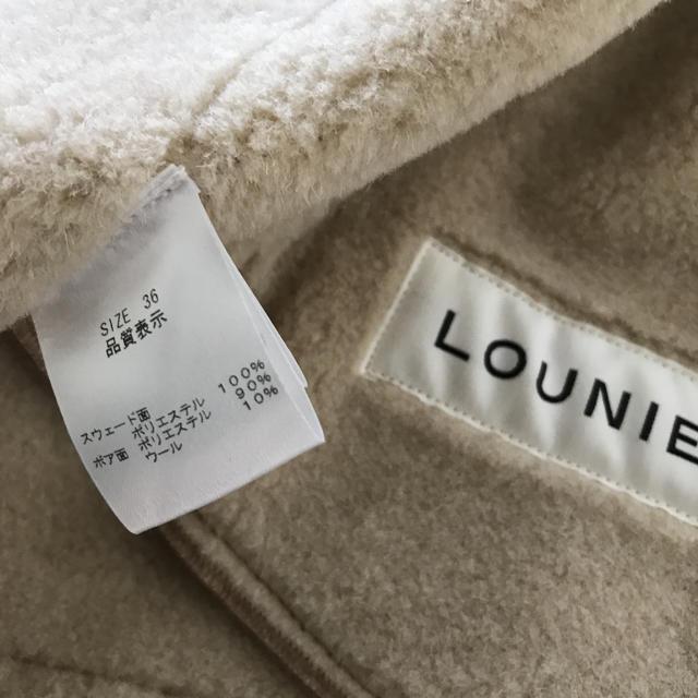 LOUNIE(ルーニィ)のお値下げ☆ルーニィ  フェイクムートンコート レディースのジャケット/アウター(ムートンコート)の商品写真