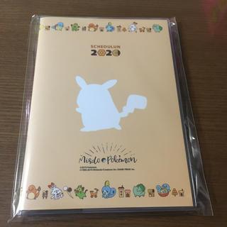 ポケモン - ミスド スケジュールン2020
