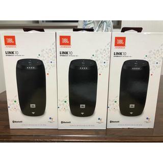 JBL LINK10 3個セットスマートスピーカー 生活防水機能 高音質 高性能(スピーカー)