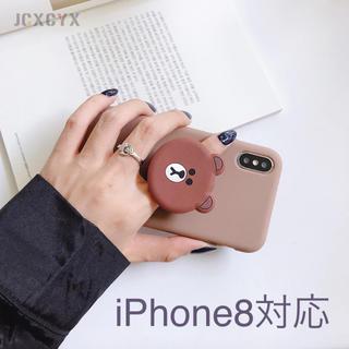 iPhone8対応 ケース ブラウン 3D(iPhoneケース)