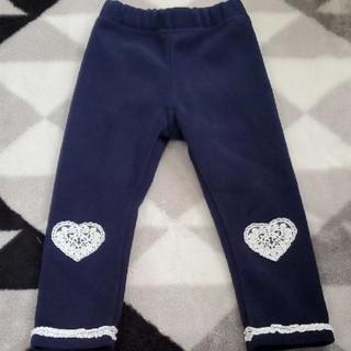 WILL MERY - ウィルメリー パンツ ズボン 90