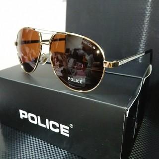 ポリス(POLICE)のPOLICE ディアドロップサングラス 3点セット(サングラス/メガネ)