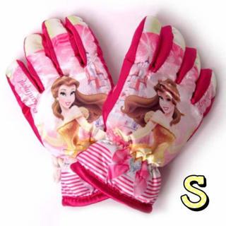 Disney - 新品 ! ベル 手袋 S キッズ 子供 プリンセス 防水 スキー スケート