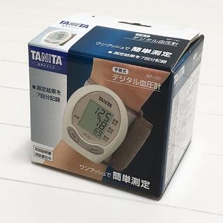 タニタ(TANITA)のTANITA デジタル血圧計 手首式 BP-191 ☆未使用品(その他)