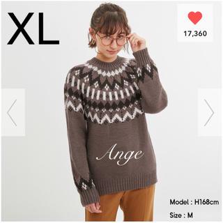 ジーユー(GU)のGU フェアアイルセーター ブラウン XL(ニット/セーター)