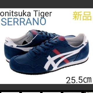 Onitsuka Tiger - オニツカタイガー セラーノ
