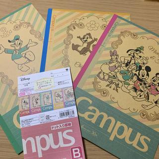 サンスター(SUNSTAR)のディズニー キャンパスノート3冊セット(ノート/メモ帳/ふせん)