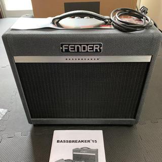 フェンダー(Fender)の【美品】 Fender フェンダー BASSBREAKER 15 [真空管](ギターアンプ)