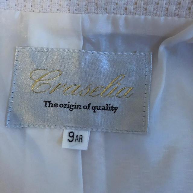 NATURAL BEAUTY BASIC(ナチュラルビューティーベーシック)の卒園.入園式 ママスーツセット レディースのフォーマル/ドレス(スーツ)の商品写真