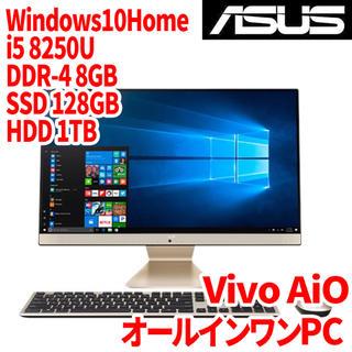 ASUS - ASUS VivoAiO AllinOneデスクトップパソコン V241ICUK