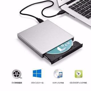 外付けCDドライブ DVDドライブ USB2.0 超薄型(DVDプレーヤー)