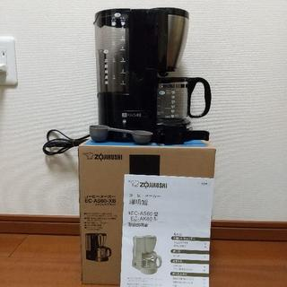 ゾウジルシ(象印)の象印 コーヒーメーカー 6杯用 EC-AS60-XB(箱、説明書付)(その他)