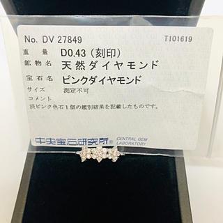 週末お値下げ中!K18 ピンクダイヤモンドリング 鑑定書付き(リング(指輪))