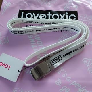 lovetoxic - ラブトキシック ガチャベルト ホワイト☆ラブトキ
