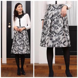アナイ(ANAYI)の今季  アナイ   ボタニカルジャガードAラインスカート(ひざ丈スカート)