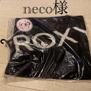 ロキシー(Roxy)のROXY × ハローキティ  ネックウォーマー(ネックウォーマー)