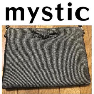 ミスティック(mystic)のミスティック クラッチバッグ(ハンドバッグ)