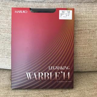MARUKO - 新品 MARUKO マルコ レッグメイキング M・M ブラック