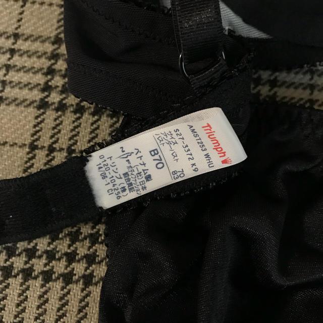 Triumph(トリンプ)のトリンプ ブラジャー ショーツセット レディースの下着/アンダーウェア(ブラ&ショーツセット)の商品写真
