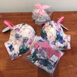 エメフィール(aimer feel)の新品 エメフィール 超盛りブラ とパンツセット  ピンク(ブラ&ショーツセット)