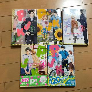 PとJK 1〜5(少女漫画)