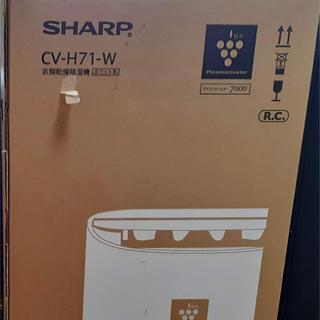シャープ(SHARP)のSHARP シャープ 除湿機(加湿器/除湿機)