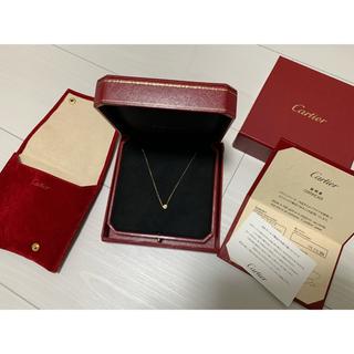 Cartier - カルティエ  ディアマン レジェ ネックレス SM イエローゴールド