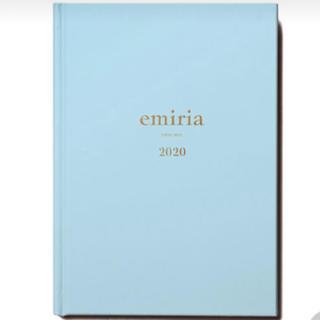 エミリアウィズ(EmiriaWiz)のエミリアウィズ スケジュール帳(手帳)