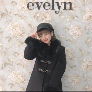 エブリン(evelyn)のevelyn コート 黒(ノーカラージャケット)