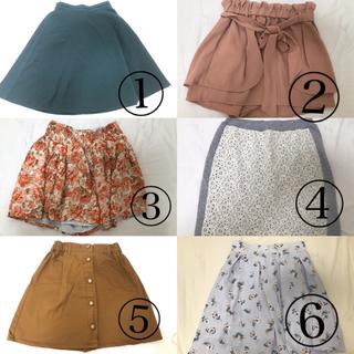 ジエンポリアム(THE EMPORIUM)のスカート それぞれ600円(ひざ丈スカート)