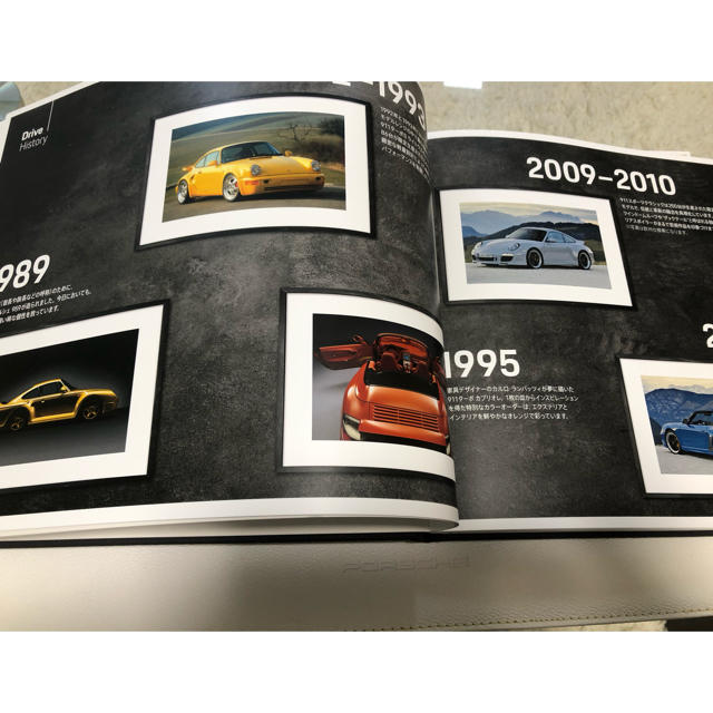Porsche(ポルシェ)の【非売品】ポルシェ エクスクルージブマニュファクチャ 自動車/バイクの自動車(カタログ/マニュアル)の商品写真