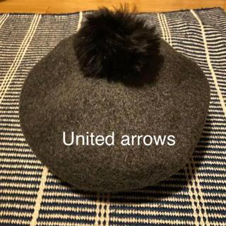 BEAUTY&YOUTH UNITED ARROWS - ユナイテッドアローズ ベレー帽 アニエスベー   カシラ ビショップ ビームス