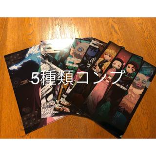 鬼滅の刃 クリアファイル 5種セット ローソン きめつのやいば(クリアファイル)