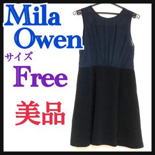 ミラオーウェン(Mila Owen)のミラオーウェン Mila Owen ノースリーブ フレア ブラウス ネイビー(ひざ丈ワンピース)