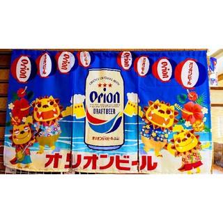 沖縄限定  数量限定    オリオンビール のれん