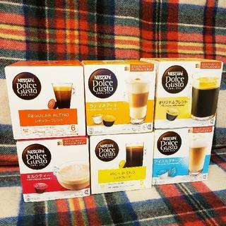 ネスレ(Nestle)のネスカフェドルチェグスト詰め合わせ(コーヒー)