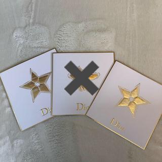 ディオール(Dior)のお値下中📣✧新品✧【DIOR】ポストカード3枚セット(単品購入可)(その他)