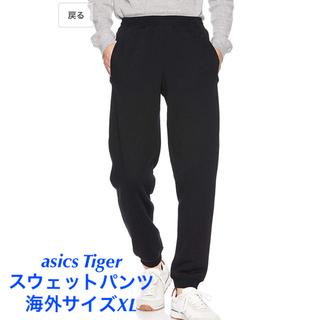 オニツカタイガー(Onitsuka Tiger)のasicsタイガー スウェットパンツXL(海外サイズ)(スウェット)