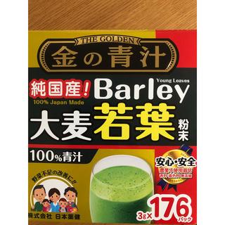 コストコ(コストコ)のおこじょ♡様用(青汁/ケール加工食品)