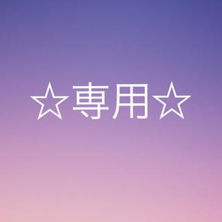 スヌーピー(SNOOPY)の【未使用】スヌーピー ピーナッツ ルームシューズ(スリッパ/ルームシューズ)