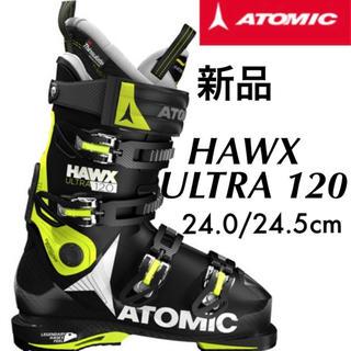 アトミック(ATOMIC)の【新品】ATOMIC HAWX ULTRA 120 24.0/24.5cm(ブーツ)